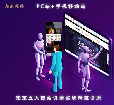 企业网站seo优化怎么做(企业网站优化四大重点老板必看)