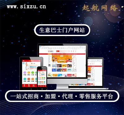 品牌企业在商业型门户网站上推广产品的3大好处。